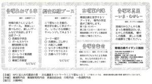 青塚まつり2